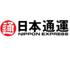 Manufacturing And Supply Chain Summer Internship Nippon